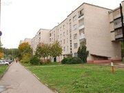 Продажа трехкомнатной квартиры на улице Силкина, 20 в Сарове