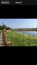 "Продажа участка в кп ""Эко Парк"" - Фото 4"