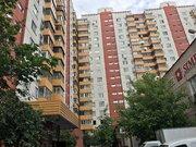 Продажа трехкомнатной квартиры около центра Москвы. - Фото 1