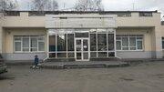 Продам офис в Нижнем Тагиле - Фото 1