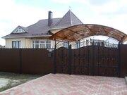 Уютный одноэтажный меблированный дом в Таврово-9 - Фото 1
