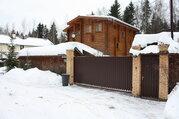 Продам дом в Новоглаголево Киевское шоссе - Фото 2