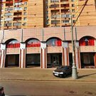 Продажа квартиры, Якиманка Большая - Фото 5