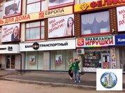 """Аптека """"Ригла"""" - Фото 4"""