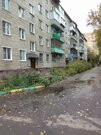 Двухкомнатная квартира в Щелково - Фото 1
