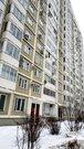 Продается 3-х комнатная квартира на Варшавском шоссе. - Фото 2