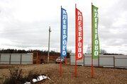 """Продаю земельный участок в поселке """"Клеверово"""" д.Демихово - Фото 5"""