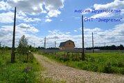 Продажа участка , Гатчинский р-он массив Дружноселье СНТ Энергетик - Фото 3