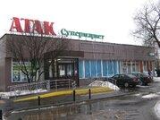 Псн 63 м2 в цоколе супермаркета атак - Фото 1