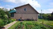 Продается дача на участке 10 соток, Ступинский район, д.Чирково - Фото 3