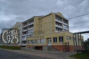 2-к Квартира, ул. Виксне, 14 - Фото 1