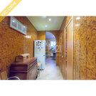 Продается трехкомнатная квартира на улице Митинская, дом 25, корпус 2 - Фото 4