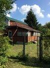 Продажа участка в городе Истра, Московской области - Фото 3