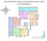 Продажа 1-комнатной квартиры, 33.9 м2, г Киров, Березниковский . - Фото 5