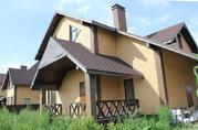 Продается кирпичный дом 270кв.м. в г.Яхрома, ул.Спортивная - Фото 2