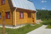 Дом для проживания с каммуникациями - Фото 1