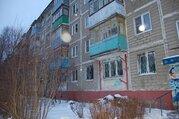 2-х комнатная квартира в г. Серпухов, ул. Осенняя. - Фото 1