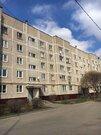 Продается 3-комн. квартира 67кв.м в г. Климовске - Фото 3