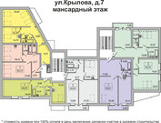 6 000 000 Руб., Квартира в новом доме в центре города!, Купить квартиру в новостройке от застройщика в Твери, ID объекта - 319696537 - Фото 12