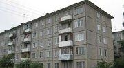 1к квартира Электросталь, Южный пр-кт, 17-2 - Фото 1