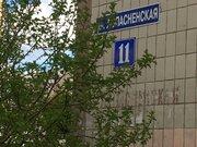 Срочно! Продам 3ёх комнатную квартиру в центре города Чехова - Фото 2