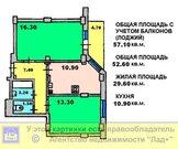 2-х ком. квартира в центре, по ул. Радищева, с ремонтом, с мебелью - Фото 3