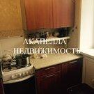 Продается квартира в Дедовске.