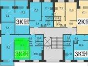 Продажа комнаты в трехкомнатной квартире на площади Маршала Жукова, 25 .