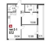 Продажа 3-комнатной квартиры, 57.2 м2 - Фото 2