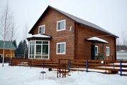 Продается жилой дом в деревне, 75 км от МКАД по Ярославскому шоссе. - Фото 2