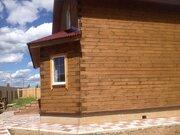 Григорово. Новый дом с хорошей планировкой и всеми коммуникациями. 81 - Фото 1