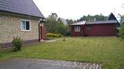 Продается дом с баней - Фото 2