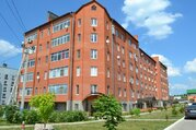 Трехкомнатная квартира в новом доме в центре Волоколамска - Фото 1