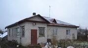 Продам жилой дом в г. Гатчина ул.Тосненская - Фото 1
