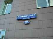 Продаю 4-х комнатную квартиру Ленинский проспект д.111 кор.1 - Фото 1