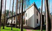 Аренда коттеджей в Белоострове
