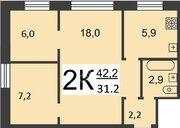 Третья комната в подарок, Купить квартиру в Нижнем Новгороде по недорогой цене, ID объекта - 317729648 - Фото 12