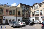 Офис, 605 кв.м.