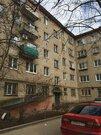 Продам 2-х комнатную квартиру в г. Высоковске - Фото 2