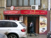 Продажа кафе 249 кв.м. в ЦАО, Козицкий пер.1а