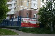 Продажа 1к.кв. Семеновская - Фото 5