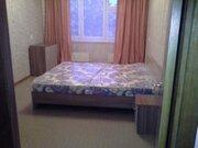 Сдаю 3 комн квартиру в Дмитрове после ремонта - Фото 3