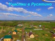 Продажа участка, Русятино, Тимофеевская улица, Заокский район - Фото 2