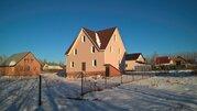 Загородный дом - Фото 1