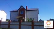Предлагаю добротный двухэтажный дом в Белгороде - Фото 1