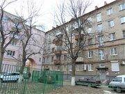 Продается 1 комнатная квартира в центре Рязани. - Фото 3