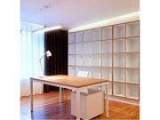 250 000 €, Продажа квартиры, Купить квартиру Рига, Латвия по недорогой цене, ID объекта - 313154409 - Фото 2
