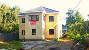 Коттедж в черте города(3 мин. от центра)., Продажа домов и коттеджей в Ярославле, ID объекта - 502411110 - Фото 1