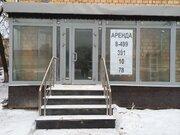 Помещение 35 кв.м. на Рязанском проспекте - Фото 4