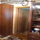 Квартира на Молостовых 8 к1. - Фото 4